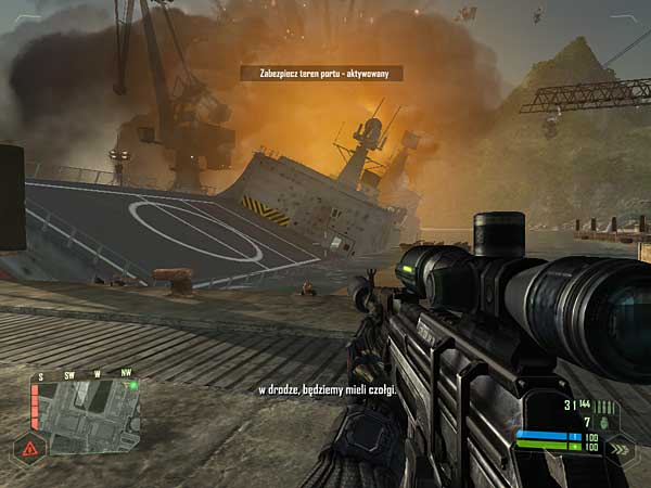 Crysis_screen